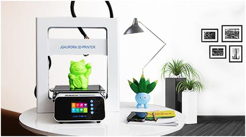极光尔沃3D打印机给大学生创业梦插上翅膀