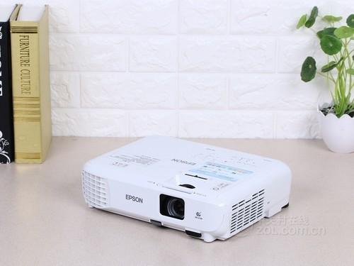 便携式商务投影机 爱普生CB-X05仅3090元