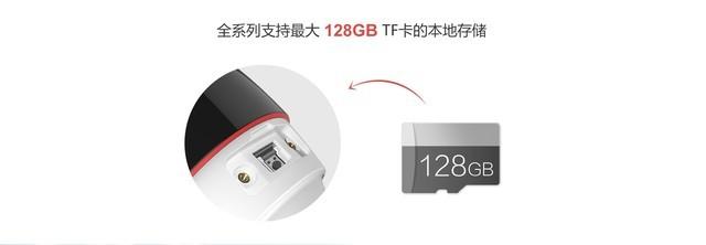 统计客流量 C3S商铺宝摄像机 售价399元起