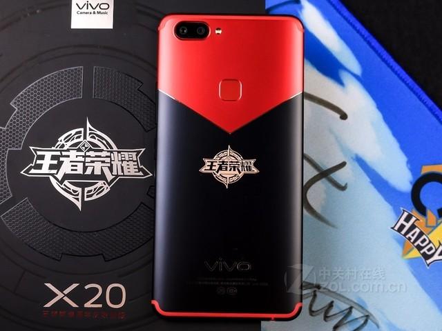 临沂vivo手机 vivo x20 临沂年终热卖