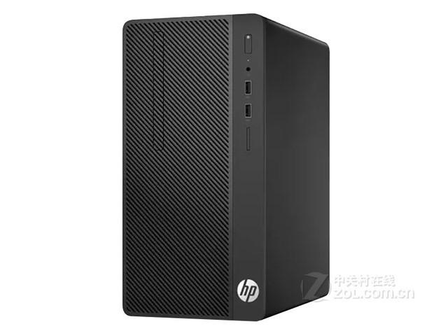 惠普282ProG3 i3版济南低价促销2399元