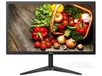 广视角AOC 24B1H液晶显示器 长沙售739元