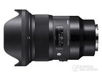 轻巧便携 索尼FE 24mm F1.4GM售11500元