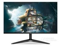 济南显示器经销商AOC 27B1H报价730元