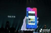 国产手机至美典范 vivo X21仅售2898元
