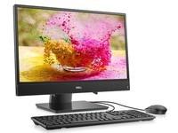 重庆戴尔3277-R1208B电脑售价2800元