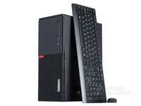 历史最低 联想ThinkCentre E75台式电脑仅2350