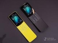 长沙买诺基亚8110香蕉手机仅599元可分期