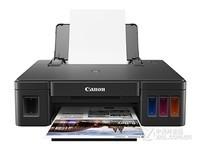 佳能 G1810墨仓式打印机成都报599元