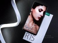 炫彩流光的外形 OPPO R15购买有惊喜