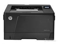 贵阳惠普M701N打印机代理商 现货批发