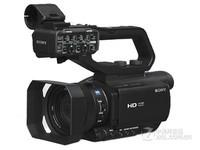 索尼MC88手持摄像机济南售价6699元