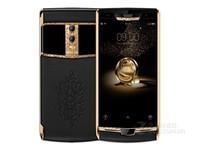 强调商务安全保障 手机中的贵族铂爵凯旋V8