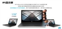 新品促销 HP ProBook 440 G5商务本全面上市开卖