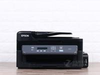 重庆爱普生M205多功能一体机微压售1280元