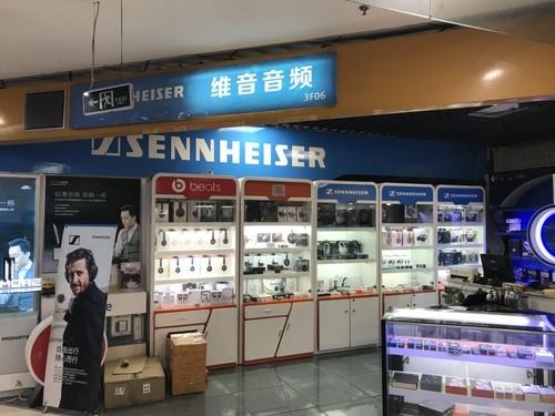 3SONY IER-H500A立体声耳机仅售599元