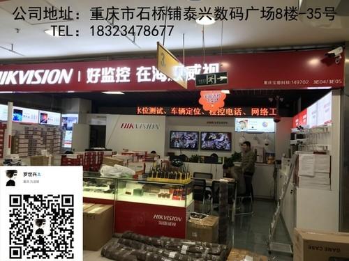 3办公首选 联想启天B415(G3900)售2600元
