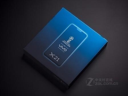 新机上市 vivoX21屏幕指纹版售价3699元