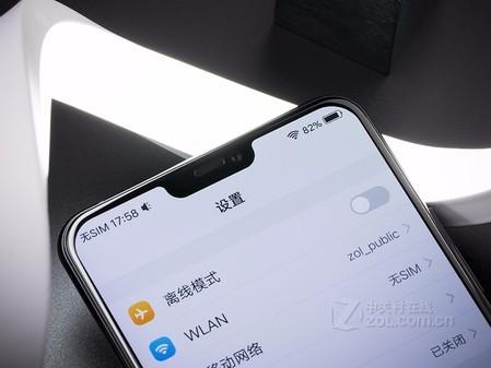 6新机上市vivoX21屏幕指纹版浙江售价