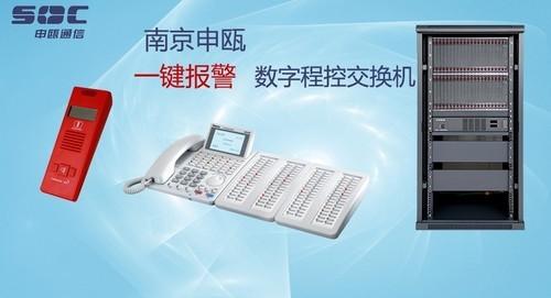 申瓯程控交换机100门价格SOC8000售价6.9万元起