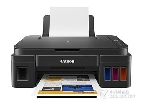 0时尚商务打印机佳能G2810重庆售1049