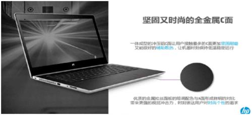 新品低价开卖 HP ProBook 440 G5商务本全面上市