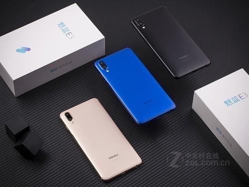 全系标配6GB大内存 魅蓝E3现货好价格