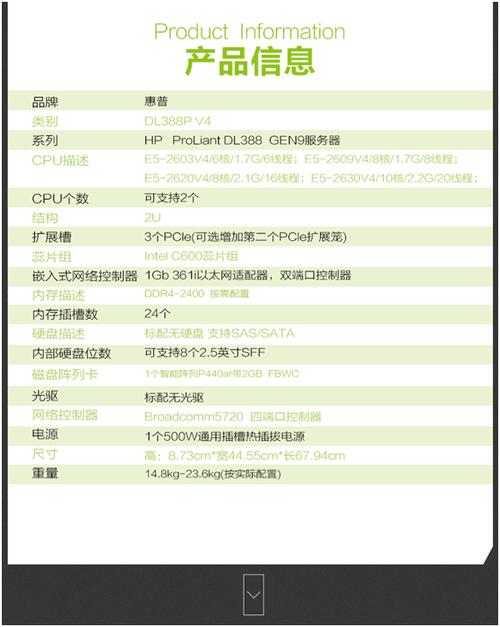 性价比之王 惠普HPE DL388 Gen9服务器售11399元