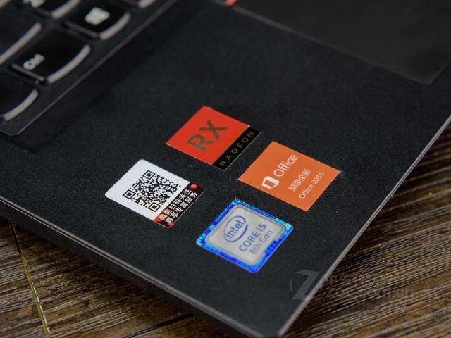 ThinkPad E480-2XCD