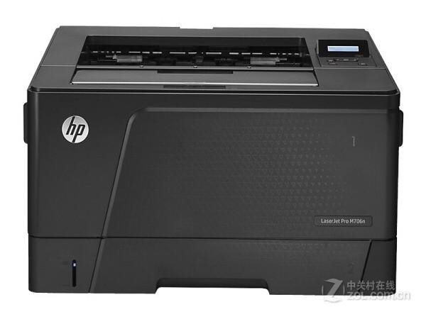 HP M706N大幅面A3网络打印机津门11400