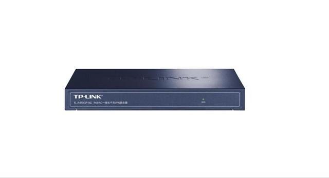 千兆宽带路由 TL-R479GP-AC青岛490元