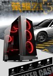 尽显王者风范 超频三荣耀Z1游戏机箱促销