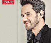 颜值与舒适度共存 海威特商务蓝牙耳机仅售79
