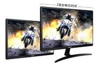 2K高清窄边框IPS屏24寸电竞吃鸡显示器仅售6XX
