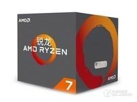 AMD处理器Ryzen 7 2700X安徽特惠价促销