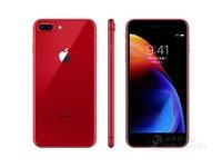 红色版好看,武汉iphone 8plus报5590元