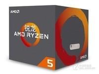 高性价比 AMD Ryzen 5 2600报价1399元