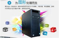 畅游云端一站实现 HP Z440台式工作站热卖