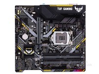 重庆华硕TUF B360M-PLUS GAMING售699元