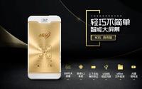 美高M3S微型投影机青岛促销2199元