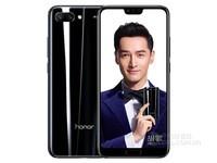 荣耀10GT(全网通)行货128GB安徽售价2699元