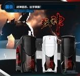 霸气侧漏 超频三战神游戏机箱福州120元