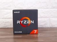 AMD Ryzen 7 2700X处理器 长沙仅2399元