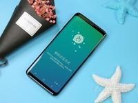 三星GALAXY S9(全网通)安徽特惠仅售5199