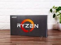 AMD Ryzen 5 2600X处理器 长沙仅1399元