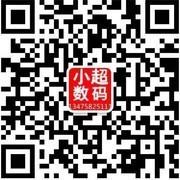 大屏手感不错 苹果8Plus青岛热卖5550元