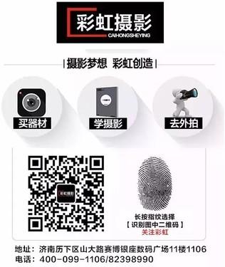 全画幅相机 索尼A7R3机身济南19050元