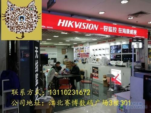 6海康威视DS-2CE55A2P-VFIR3 报价350元