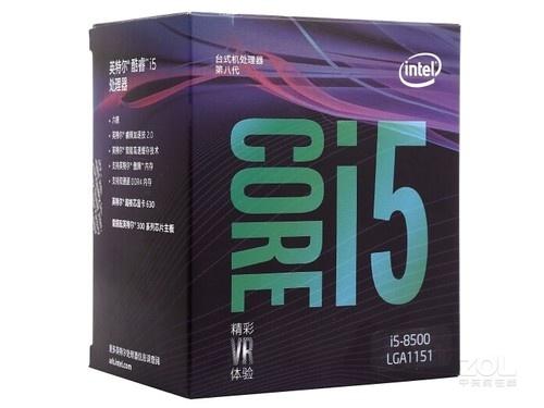 6Intel 酷睿i5 8500散片CPU杭州特价1150