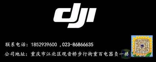 0高像素影像传感器 大疆精灵4Pro售9999元